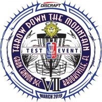 an image of a logo of DGPT test event